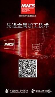 微信图片_20200916122542.jpg
