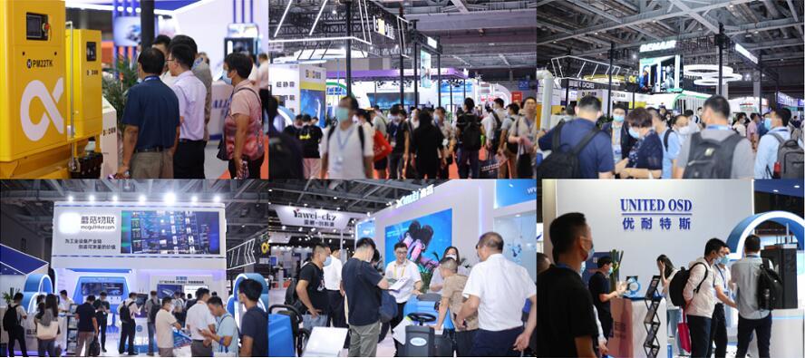 2021上海工博会信息展19.jpg