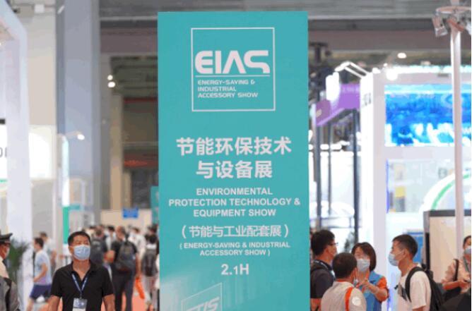 2021上海工博会工业配套.jpg