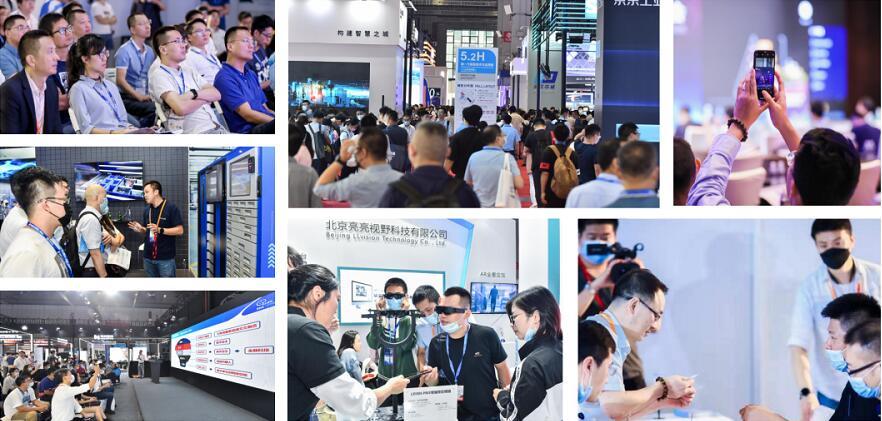 2021上海工博会信息展16.jpg