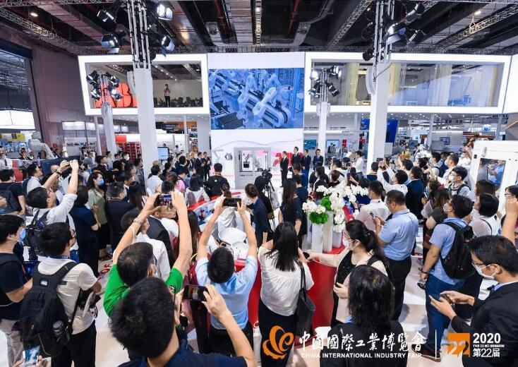 2021上海工博会5.jpg